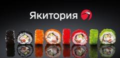 Меню сети «Якитория» за полцены! Великолепный интерьер и блюда на любой вкус!