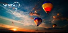 Полет на воздушном шаре для одного или двоих от клуба воздухоплавания «Аэронавт»