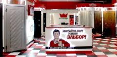 Входные двери от компании «Эльбор» в 72 салонах Москвы и Санкт-Петербурга