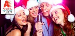Новогодний отдых в Alliance Greenwood Hotel: питание, банкет, шоу-программа!