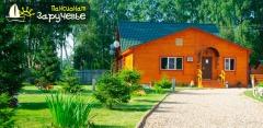 Отдых в пансионате «Заручевье» на Селигере: 3 или 6 дней + возможность продления