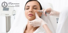 Мезотерапия, биоревитализация, плазмотерапия, инъекции «Ботокса» в «Парижанке»