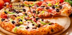 Все меню в службе доставки «Конго пицца»
