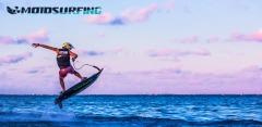 Прокат досок для серфинга от ведущих мировых производителей Raddin, Lampuga