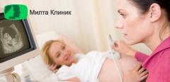 Программы обследования с УЗИ и ПЦР-диагностикой для будущих родителей
