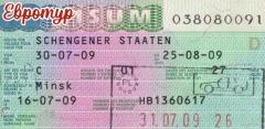 юбая шенгенская виза от компании «Евротур»: Финляндия, Чехия, Эстония и другое