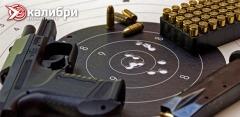 Стрельба в интерактивном тире, стрельба из лука, арбалета или пневматики