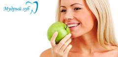 Лечение кариеса, удаление зубов, установка коронки в клинике «Мудрый зуб»