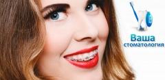 Имплантация зубов, брекеты, отбеливание Zoom, реминерализующая терапия