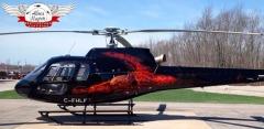 Аэроэкскурсия на вертолете для 1-5 человек от компании «АвиаПарт»