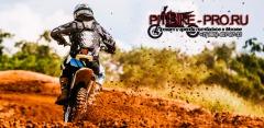 Прокат кроссового мотоцикла или питбайка от компании «Питбайк-Про»