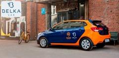 Аренда авто от BelkaCar: 37 минут езды бесплатно!