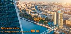 Увлекательные экскурсии по Москве от компании MC`ex