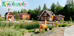 Отдых в экоотеле «Коновалово»: завтраки, русская баня, экобеседки с камином