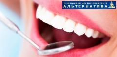Чистка зубов, отбеливание, фторирование и подбор гигиенических средств и другое