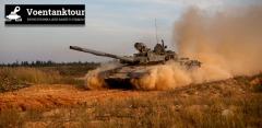 Боевая поездка на мощном танке Т-62 от компании «Воентанктур»
