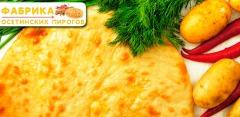 Вкуснейшие осетинские пироги с доставкой от пекарни «Фабрика пирогов»