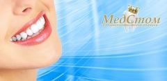 Лечение кариеса, эстетическая реставрация зубов, УЗ-чистка в клинике «МедСтом»