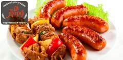 Отдых с любыми блюдами и напитками в ресторане «Дорф» в Беляево