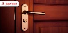 Межкомнатные и входные металлические двери от компании «ДвериРемонт»