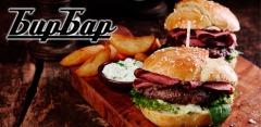 Любые блюда и напитки без ограничения суммы чека в баре «БирБар»