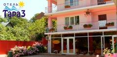 От 5 до 10 дней отдыха для двух, трех или четырех человек в Сочи в отеле «Тараз»