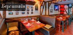Меню и напитки в баре «Бергштайн»: пенное, пицца, суши, стейки и не только