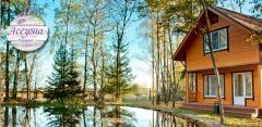 Отдых для двоих в отеле «4 сезона»: уютные номера, питание, экскурсии