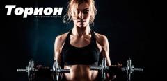 Абонементы в фитнес-клуб «Торион» на «Октябрьском поле» на 1, 3 или 6 месяцев