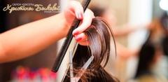 Стрижка, нектарирование, ламинирование, «Ботокс для волос» в «Студии Быковой»