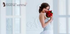 Свадебные платья с элементами ручной работы в салоне «Платье мечты»
