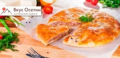 Пироги и пицца с бесплатной доставкой от пекарни «Вкус Осетии»