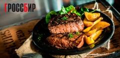 Любые блюда в ресторане Grossbeer: шашлык, стейки, бургеры, пенное и не только