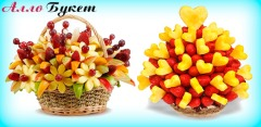 Букеты из фруктов и игрушек с доставкой от компании «АллоБукет»