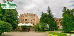 Отдых в Подмосковье: 2 или 3 дня в доме отдыха «Покровское»