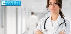 Обследование с консультацией невролога, офтальмолога и массажем спины