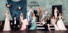 Вечерние платья в сети магазинов праздничной одежды To Be Bride