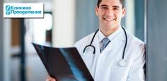 МРТ на томографе General Electric (США) в клинике «Преодоление»