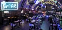 Все меню и напитки в клубе-ресторане Look In Room
