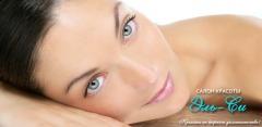 Косметология в «Эль-Си»: комбинированная и УЗ-чистка, пилинг, массаж лица