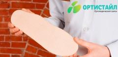 Подбор и изготовление ортопедических стелек для детей и взрослых