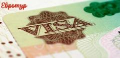 Оформление визы в США или Великобританию: перевод документов, консультации