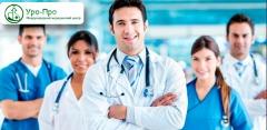Полное обследование для мужчин и женщин в сети клиник «Уро-Про»