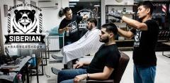 Парикмахерские услуги для мужчин в Siberian Barbershop: стрижка, бритье
