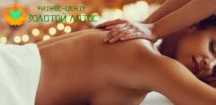 Тайский традиционный, в 4 руки или slim-массаж, а также spa-программы на выбор
