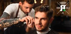 Стрижка мужская или детская, моделирование бороды в барбершопах «Я»
