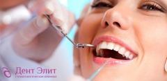 УЗ-чистка зубов, Air Flow, покрытие фторлаком в клинике «Дент Элит»