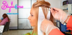 Контурная или модельная стрижка, окрашивание, кератиновое насыщение в Style4me