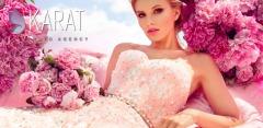Фотосессия в фотостудиях Karat: услуги стилиста, смена 2 образов