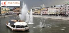 Прогулка на теплоходе «Мария Ермолова» по Москве-реке с обедом или ужином